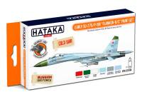 HTK-CS104 Early Su-27S/P/UB Flanker-B/C paint set 6 x 17ml -- ORANGE LINE