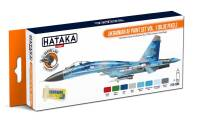 HTK-CS96 Ukrainian AF paint set vol. 1 (Blue Pixel) -- ORANGE LINE 8 x 17ml