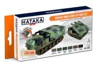 HTK-CS65 Modern Finnish Army AFV paint set of 6 x 17ml -- ORANGE LINE