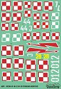 1/48 Il-2/10 in Polish service decal set
