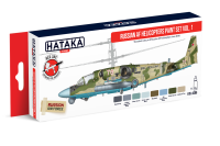 HTK-AS86 Russian AF Helicopters paint set vol. 1