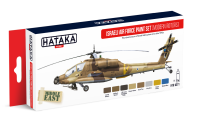 HTK-AS71 Israeli Air Force paint set modern rotors 8 x 17ml