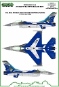 1/48 Potuguese F-16A 50 Years of BA5 Monte Real Air Base decals