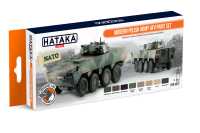 HTK-CS72 Modern Polish Army AFV paint set ORANGE LINE 8 x 17ml