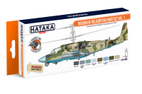 HTK-CS86 Russian AF Helicopters paint set of 8 x 17ml, vol. 1 --> ORANGE LINE