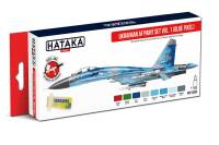 HTK-AS96  Ukrainian AF paint set vol. 1 (Blue Pixel) 8 x 17ml