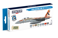 HTK-BS62 Israeli Air Force paint set (modern jets) 8 x 17 ml--> BLUE LINE
