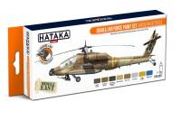 HTK-CS71 Israeli Air Force paint set of 8 x 17ml (modern rotors) -- ORANGE LINE