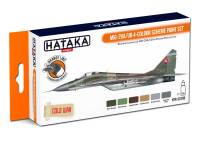 HTK-CS105 MiG-29A/UB 4-colour scheme paint set of 6 x 17ml -- ORANGE LINE