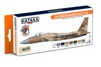 HTK-CS29 USAF Aggressor Squadron paint set vol. 1; 8 x 17ml -- ORANGE LINE