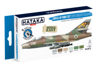 HTK-BS12 Israeli AF paint set (1970's desert colours) 6 x 17ml --> BLUE LINE