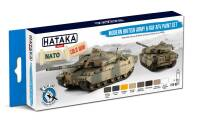 HTK-BS77 Modern British Army & RAF AFV paint set 8 x 17ml – BLUE LINE