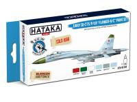HTK-BS104 Early Su-27S/P/UB Flanker-B/C paint set of 6 x 17ml – BLUE LINE