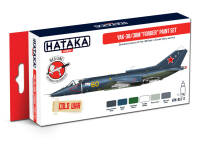 HTK-AS111 Yak-38/38M FORGER paint set 6 x 17ml  – RED LINE