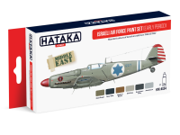 HTK-AS34 Israeli Air Force paint set (early period) set of 6