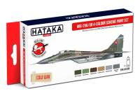 HTK-AS105 MiG-29A/UB 4-colour scheme paint set of 6 x 17ml