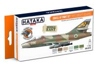 HTK-CS12 Israeli AF paint set (1970's desert colours) 8 x 17ml -- ORANGE LINE